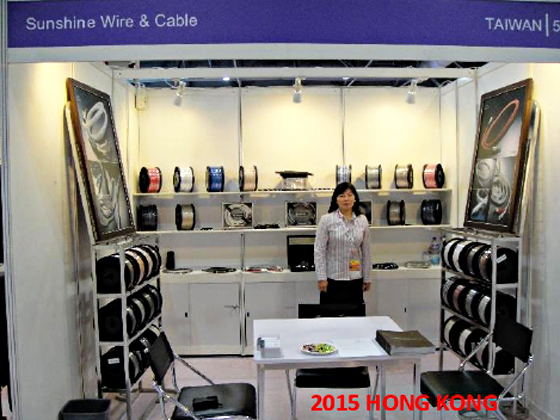 SUNSHINE INSULATED WIRE MFG. CORP. 2015 Hong Kong